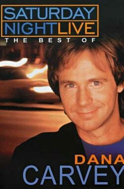 周末的狂热 Saturday Night Live: The Best of Dana Carvey (TV) (2003)