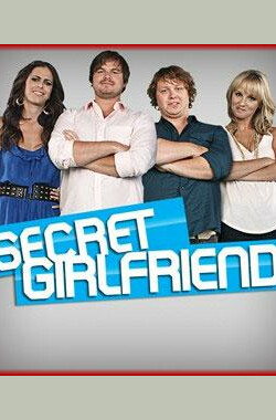 Secret Girlfriend (2009)