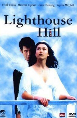 Lighthouse Hill (2004)