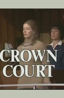 刑事法院 第一季 Crown Court Season 1 (1972)