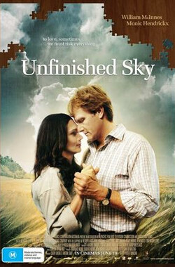未完的天空 unfinished sky (2007)