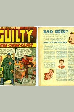 The Guilty (1947)