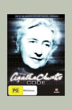阿加莎·克里斯蒂密码 The Agatha Christie Code (2005)