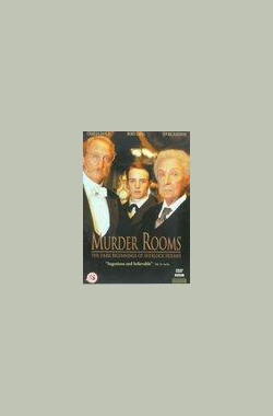 谋杀现场:福尔摩斯的黑暗初始 Murder Rooms:The Dark Beginnings of Sherlock Holmes (2000)