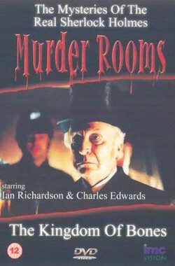 谋杀现场:木乃伊之谜 Murder Rooms: The Kingdom of Bones (2002)