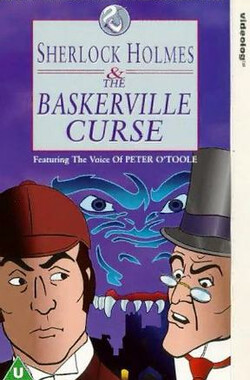 巴斯克维尔猎犬 Sherlock Holmes and the Baskerville Curse (1983)