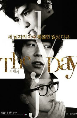 The Day 더 데이 (2012)
