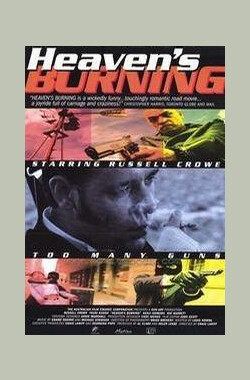 末路鸳鸯 Heaven's Burning (1997)