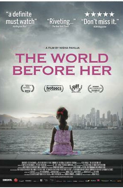 眼前的世界 The World Before Her (2012)
