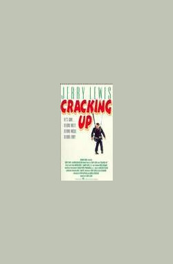 Cracking Up (1983)