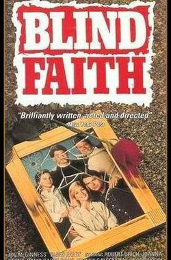 Blind Faith (1990)