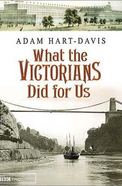 维多利亚时代的贡献 What the Victorians did for Us (2001)
