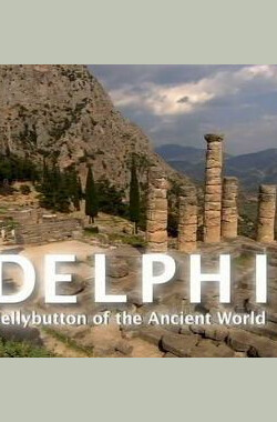德尔菲:古代世界的肚脐 Delphi: Bellybutton of the Ancient World