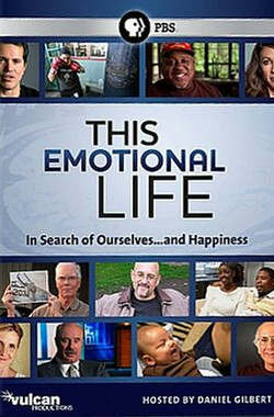 PBS:情感生活 PBS: This Emotional Life (2010)