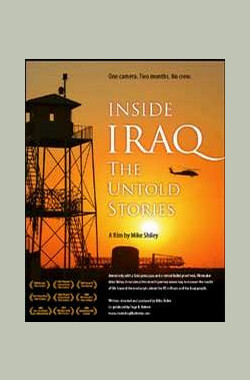 深入伊拉克 Inside Iraq: The Untold Stories (2004)