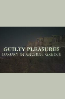 负罪的愉悦 BBC: Guilty Pleasures