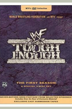 MTV's WWF Tough Enough (2001)