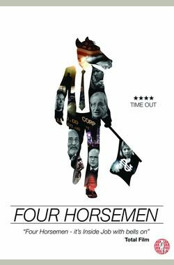 天启四骑士 The Four Horsemen (2012)