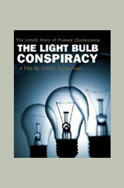 灯泡阴谋 The Light Bulb Conspiracy (2011)