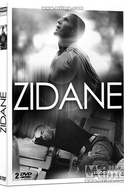 Zidane un destin d'exception (2007)