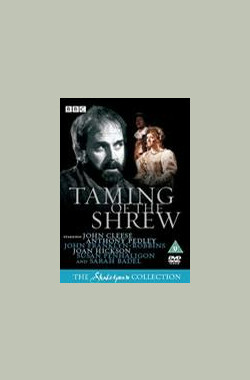 驯悍记 The Taming of the Shrew (1980)