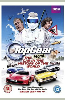 破车嘉年华 Top Gear - The Worst Car In The History Of The World (2012)
