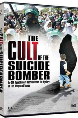 BBC人体炸弹揭秘 The Cult of the Suicide Bomber (2006)