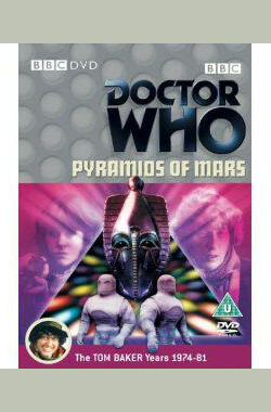 Doctor Who - Pyramids of Mars (1975)