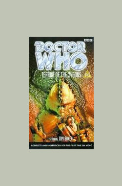 Doctor Who-Terror of the Zygons