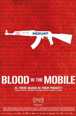 血手机 Blood in the Mobile (2011)