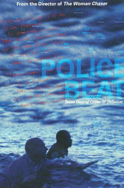 Police Beat (2005)