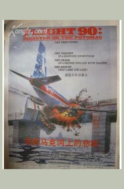 波托马克河上悲剧 Flight 90: Disaster on the Potomac (1984)