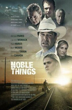 Noble Things (2009)
