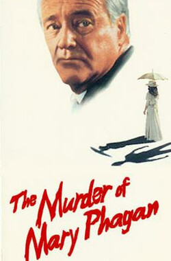玛丽·费根之死 The Murder of Mary Phagan (1988)
