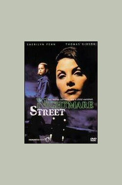 噩梦街 Nightmare Street (1998) (TV) (1998)