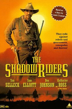 风之骑士 The Shadow Riders (1982)