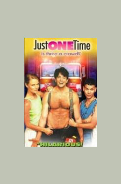 只此一次 Just One Time (1999)