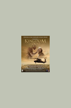 尘土之国 Kingdom of Dust (2010)