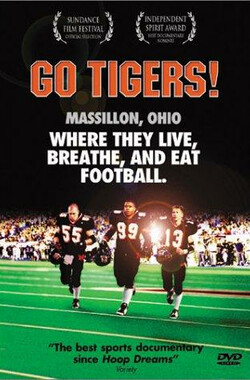 Go Tigers! (2001)