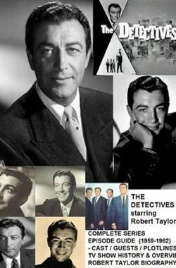 The Detectives Starring Robert Taylor (1959)