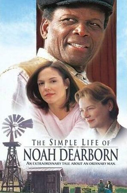 平凡的诺亚 The Simple Life of Noah Dearborn (1999)