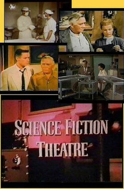 科幻剧场 Science Fiction Theatre (1955)