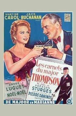 Carnets du Major Thompson, Les (1955)