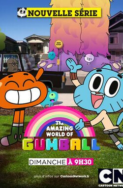 阿甘妙世界 第一季 The Amazing World of Gumball Season 1 (2011)