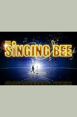 The Singing Bee (2007)