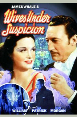Wives Under Suspicion (1938)