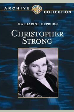 Christopher Strong (1933)