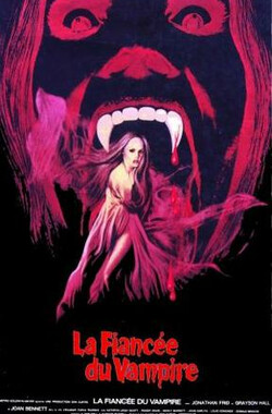 黯影幢幢 House of Dark Shadows (1970)