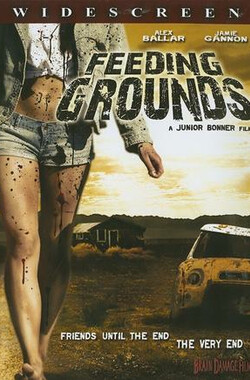 觅食区 Feeding Grounds (2006)