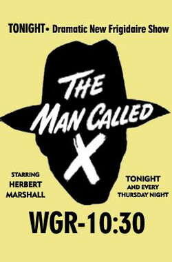 The Man Called X (1956)